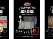 动画场景-Flash 动画培训包