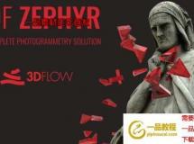 照片转三维模型软件 3DF Zephyr Lite 4.500 Win破解版