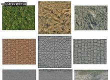 Dosch textures - ground