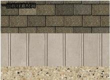 Dosch textures - US Architecture
