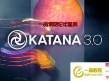 高效灯光与照明增强软件 The Foundry Katana 3.1v4 Win破解版