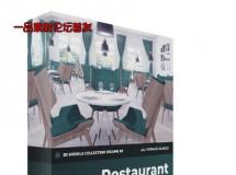 CGAxis Models Volume 99 Restaurant Furniture