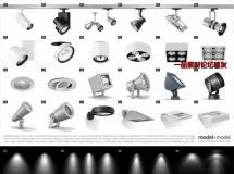 24套高品质的室内和室外的可视化建筑照明灯具模型下载