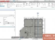 《Revit Architecture基础核心训练视频教程》中文字幕教程