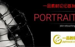 PS/LR人像美容插件 Imagenomic Portraiture 3.5.4 Build 3546 For Photoshop and Light ...