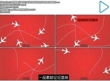 红色小网格像素化飞机行驶游动路线波点轨迹背景视频素材
