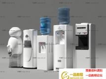 3D家电模型  现代饮水机组合3D模型