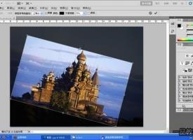 photoshop教程-传智播客