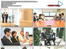 商务企业办公室进行会议商讨研究方案公司会议高清视频拍摄