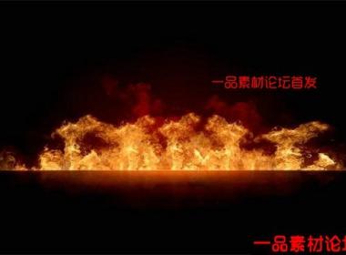 燃烧的熊熊烈火高清实拍视频素材