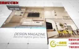 科技感商务时间线图片宣传片头 Clean Business Slideshow