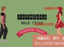 卡通人物角色服装搭配循环走路MG动画包AE模板