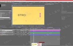 AE初学者5种不同多用途文本动画技术训练视频教程