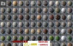 C4D中Substance材质库合集