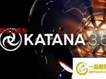 高效灯光与照明增强软件 The Foundry Katana 3.5v2 Win破解版
