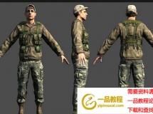 美国大兵 高品质人物CG模型