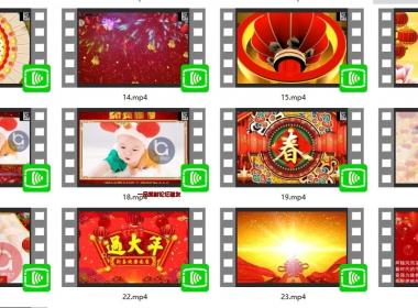 2021牛年春节Pr拜年视频模板25套