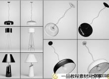 3个灯具模型