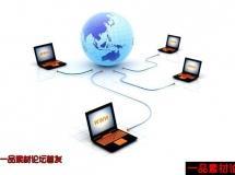 互联网科技高清视频素材1080P