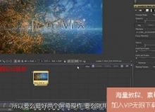 《Fusion特效合成核心技术训练视频教程》中文字幕教程