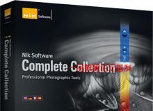 Nik摄影图像后期滤镜PS插件包V1.2.9.0版