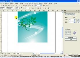CorelDRAW X4案例实战从入门到精通之书籍装帧及插画海报类设计(视频教程)