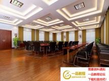 会议大厅3D模型效果图