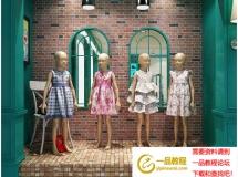 3D人物模型   儿童服装精品厨窗模特下载