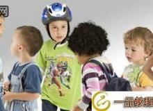 VizPeople:Kids Free
