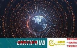 HUD科技感地球Logo动画 Earth HUD Logo