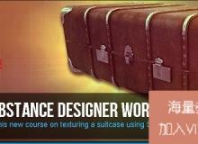 Substance Designer纹理材质制作教程第一季 3DMotive Subs ...