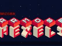 Marmoset Hexels 2.03 MacOSX