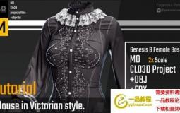 Marvelous Designer维多利亚服装制作教程 ArtStation – Victorian Blouse Tutorial By Evgeniya