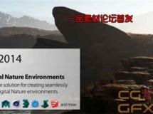 自然景观制作软件 VUE xStream 2014.5 Win/Mac