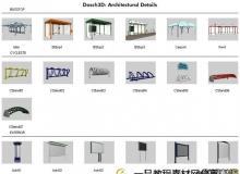 Dosch - Architectural Details