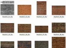 无缝材质-地砖,石墙