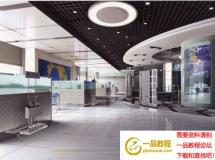办公室走廊模型设计