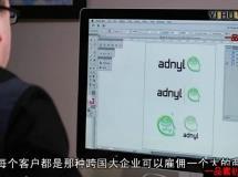 企业Logo标志设计解决方案视频中文字幕教程Lynda illustra ...
