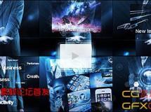 高科技商业展示 VideoHive Business Reel