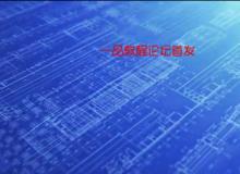 2组施工建筑蓝图视频背景素材