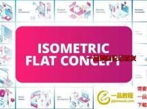 三维等距扁平化风格场景元素MG动画 Isometric Flat Concept