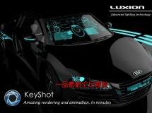 LUXION KeyShot 5.3.6 MacOSX
