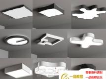 3D吸顶灯模型  现代创意吸顶灯3D模型下载