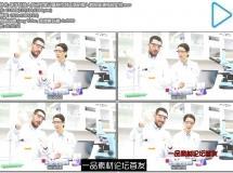 医学科技人员研究室认真制作测试调研输入数据高清视频实拍