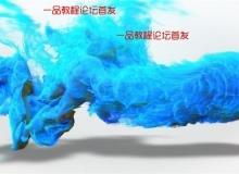AE模版-水墨流体logo演绎动画展示模版
