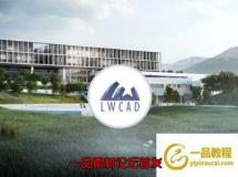 仿CAD建筑建模C4D插件 WTools3D LWCAD v2018.31 For Cinema 4D R20-R21 Win破解版