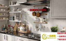 厨房餐具瓷器罐子盒子置物架3D模型 Evermotion – Archmod ...