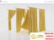 3D窗帘模型  很浪漫主义金色窗帘模型 高品质 3D模型下载