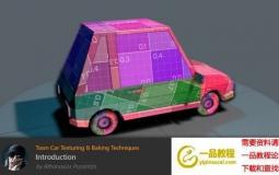 C4D模型贴图烘焙教程 Cineversity – Toon Car Texturing & Baking Techniques