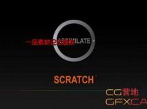 视频电影调色软件 Assimilate Scratch v8.5.912 Win/Mac破解版